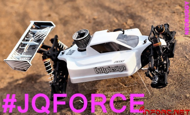 JQ_Force-640x388