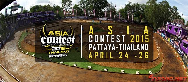 banner-ASIAContest2015-IsBack-V1