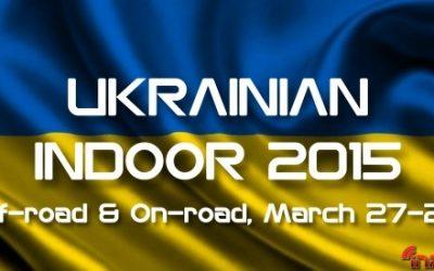 Este finde: Indoor de Ucrania 2015