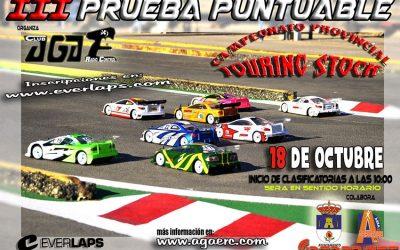 Este finde, tercera prueba puntuable del Campeonato de Touring 2015 de Granada