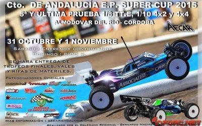 Este fin de semana - Última prueba de la Andalucía EP Supercup 2015