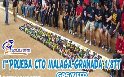 Campeonato Málaga-Granada, presentación y primera prueba este finde en Alhaurín