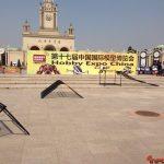 hobby-expo-china-1