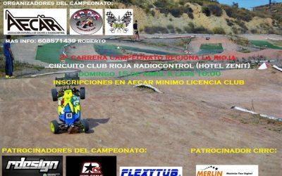 15 de Abril - Segunda prueba regional La Rioja 1/8 TT-E