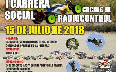 15 de Julio - Primera carrera social en Club RC Mejorada