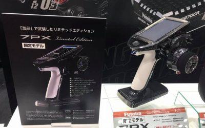 Futaba 7PX edición limitada, próximamente disponible