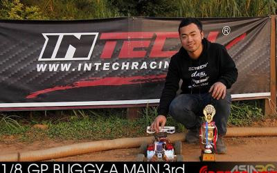 INTECH se sube al podio en la AsiaRC Championship