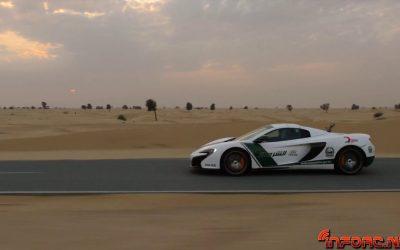 Video - World Drone Prix promo video. Dron Vs McLaren